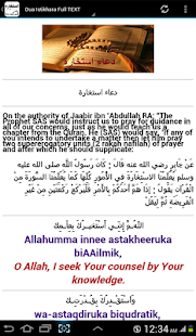 Dua istikhara full mp3 apps on google play screenshot image thecheapjerseys Image collections