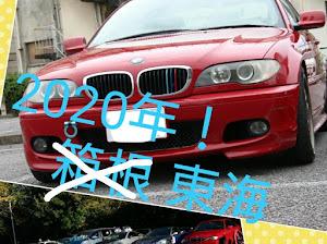 318Ci  E46 3 series Mスポーツ 赤のカスタム事例画像 🍎りっ君🍎赤いきつね🍎さんの2020年11月01日13:03の投稿