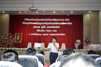 Photo: Executive Administrators Training Course, 18-23, Aug. 2013