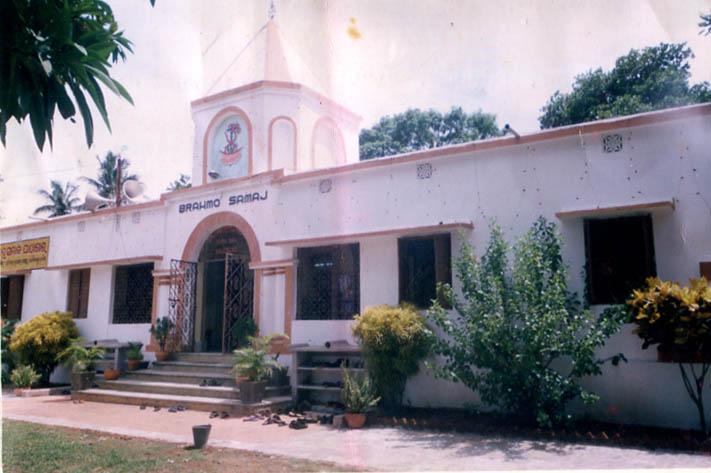 Photo: Baleswar Utkal Navavidhan Brahmo Samaj Mandir at Balasore ( Baleswar), Orissa. The temple was completed in 1908.