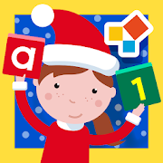 Montessori Preschool, Meine kindergarten