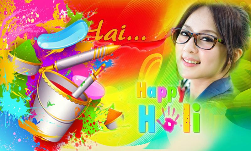 Holi Photo Frames- screenshot