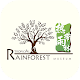 Tropical Rain Forest Museum apk