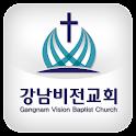 강남비전교회 icon