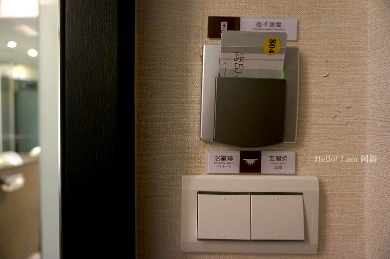 尚印時租旅館-6