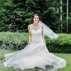 Wedding photographer Anna Filonenko (Filonenkoanna). Photo of 13.06.2016