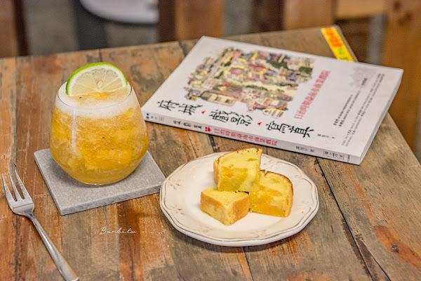 台南凰商號:西市場超多果肉鳳梨冰茶+熱地瓜蛋糕的銅板下午茶甜點/食尚玩家美食
