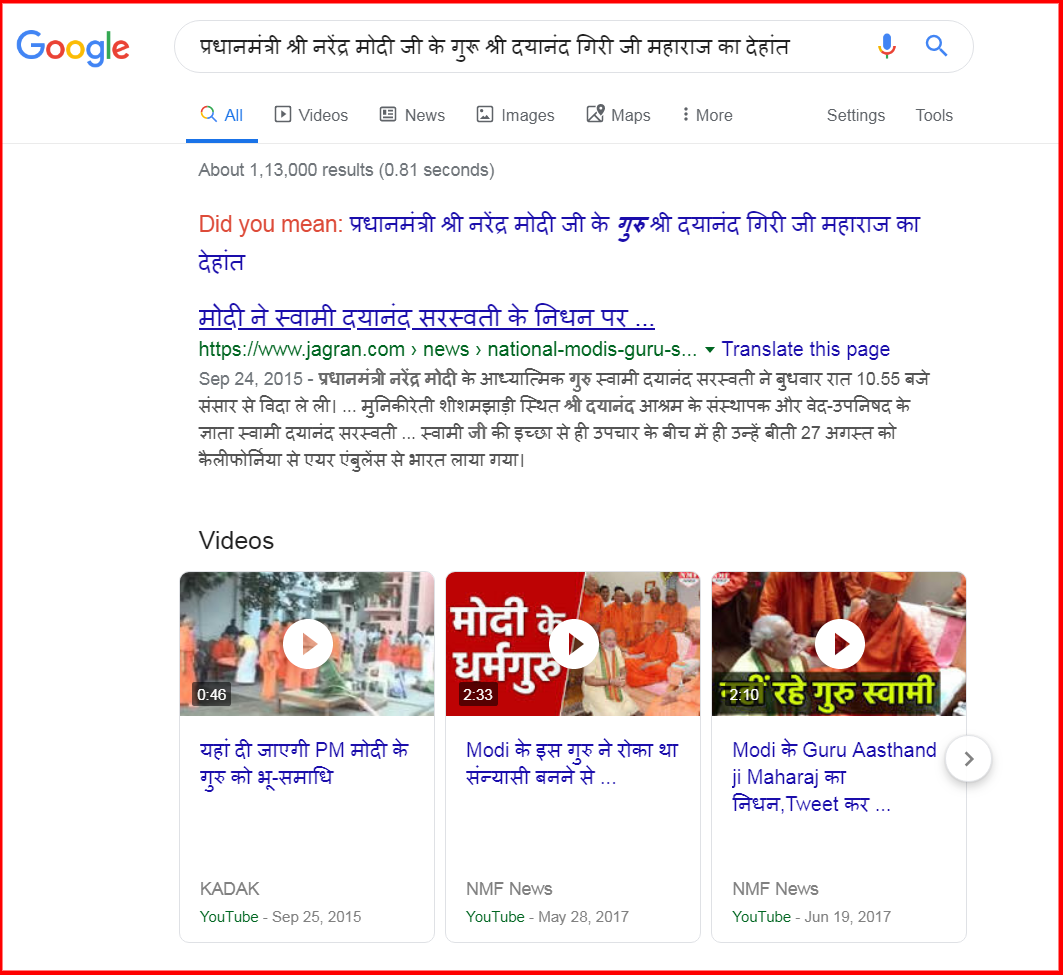 screenshot-www.google.com-2019.09.23-22_32_33.png