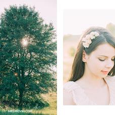 Wedding photographer Viktoriya Rudneva (mikeandviki). Photo of 03.02.2016