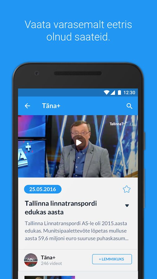 Tallinna TV- screenshot