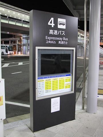 広島駅新幹線口バスのりば_02
