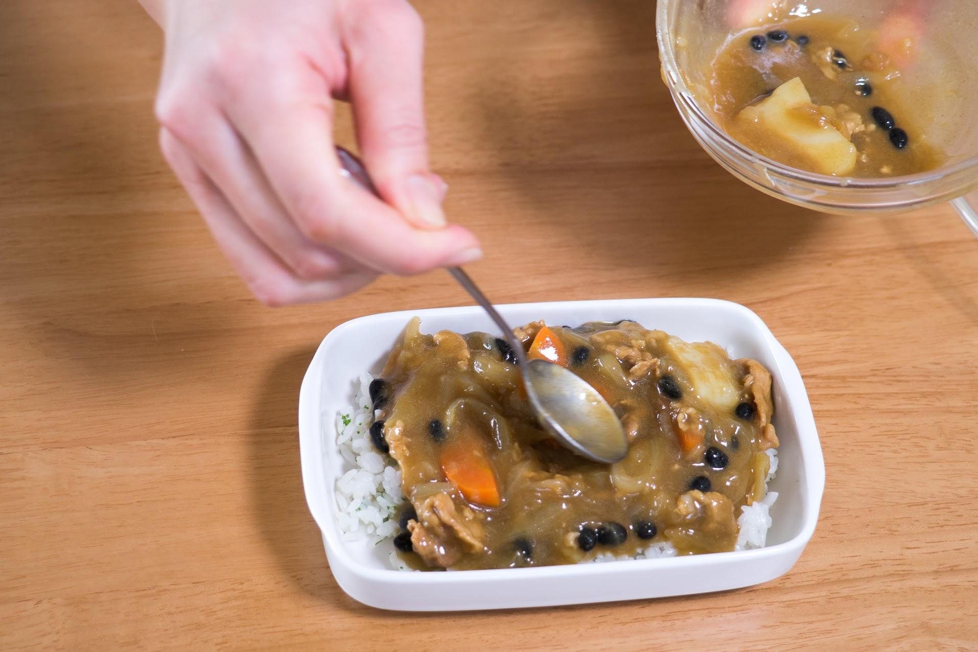 黒千石レシピ:黒千石大豆入り焼きチーズカレー・作り方