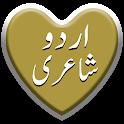 Urdu Poetry 2021 - Urdu Poetry Collection 2021 icon