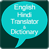 English to Hindi Translator