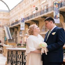 Wedding photographer Anastasiya Kryuchkova (Nkryuchkova). Photo of 11.05.2018