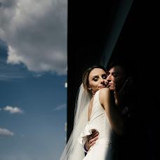 Bryllupsfotograf Aleksandr Sukhomlin (TwoHeartsPhoto). Foto fra 21.01.2019