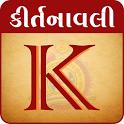 Kirtanavali icon
