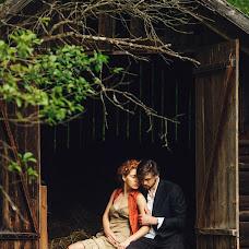 Fotografo di matrimoni Volodimir Vaksman (VAKSMANV). Foto del 13.06.2017