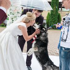 Wedding photographer Zlata Vlasova (ZlataVlasova). Photo of 27.08.2018