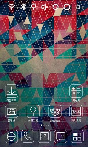 Stylish Triangle Theme