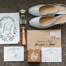 Wedding photographer Olga Zazulya (fotozaz). Photo of 22.08.2018