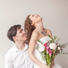 Wedding photographer Yulya Solnechnaya (JuliaSolar). Photo of 11.05.2017