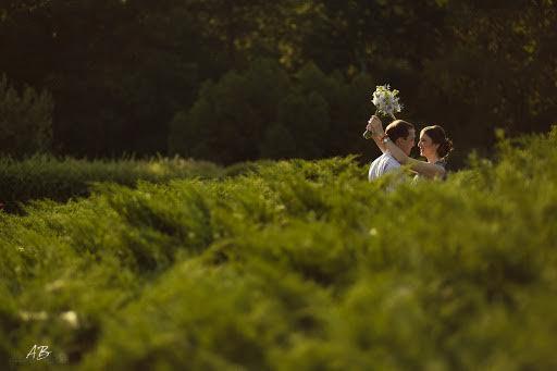 Wedding photographer Анастасия Бельская (belskayaphoto). Photo of 14.07.2013