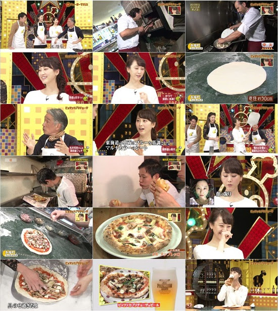(TV-Variety)(720p) 松井玲奈 – 新チューボーですよ!/ピッツァ カプリチョーザ 151114