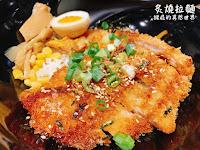 北海道炙燒拉麵