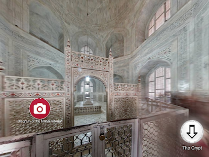 VR Taj Mahal- screenshot thumbnail