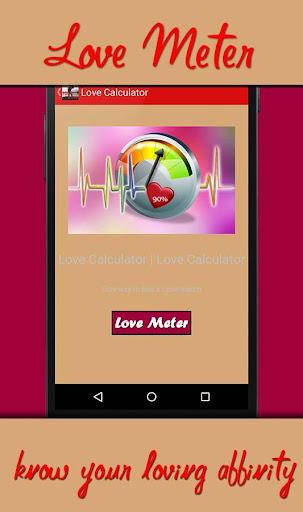 love meter calculator