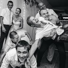 Wedding photographer Denis Shashkin (ShashDen). Photo of 04.04.2018