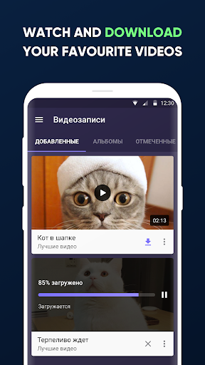 Video VK (Download video VK) 5.4.5 screenshots n 1