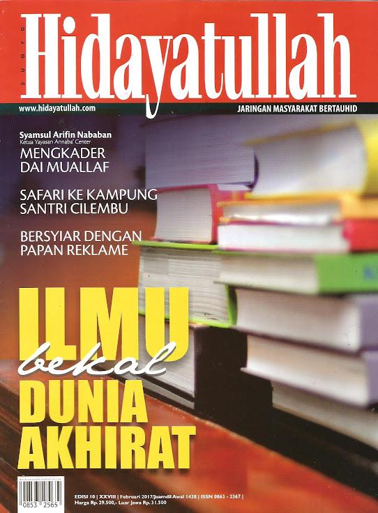 Hidayatullah Edisi Februari 2017