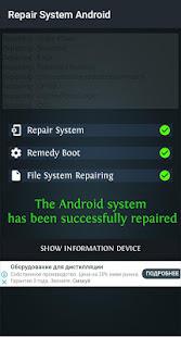 App Android System Repair APK for Windows Phone