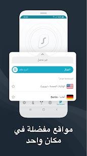 Surfshark VPN – تأمين VPN للخصوصية 3