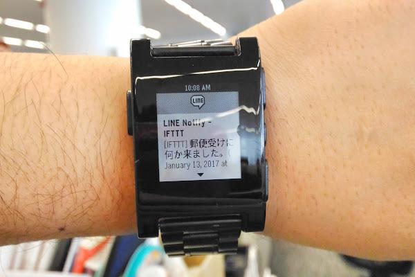 郵便受け ESP8266