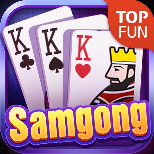 Samgong online (free)
