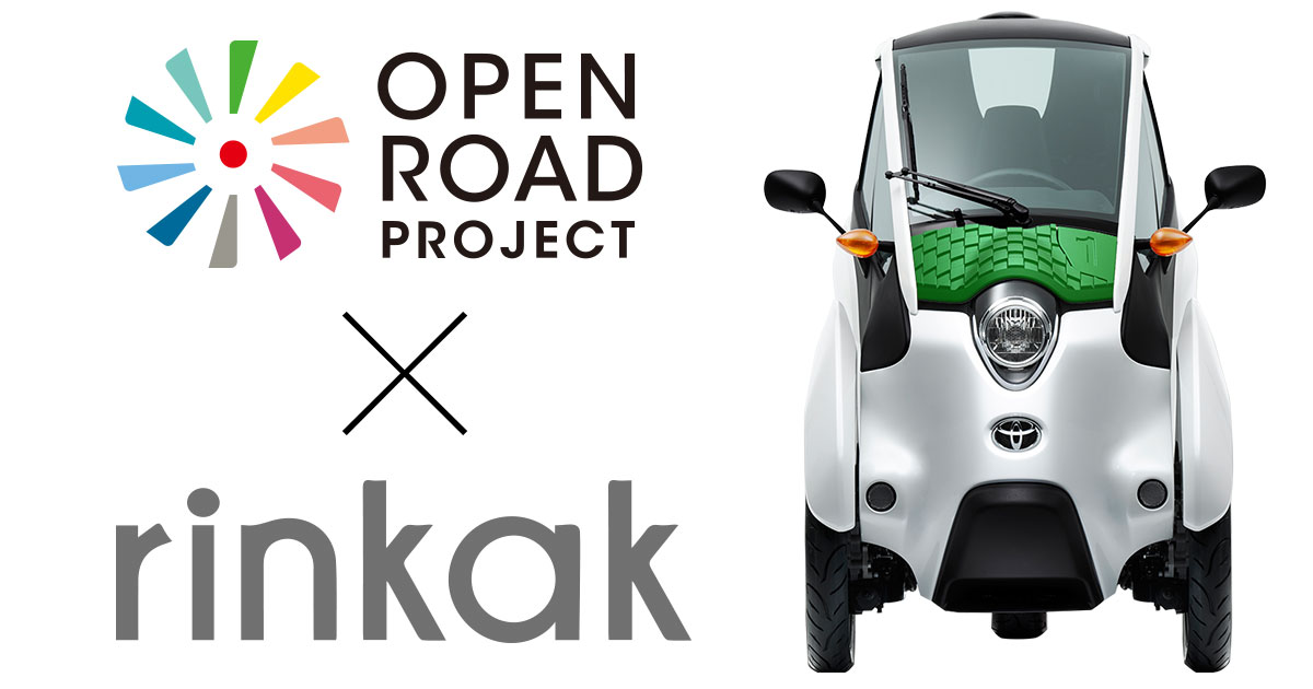 iRoad OPEN ROAD PROJECT