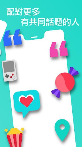 Screenshot for Heymandi - 匿名交友 in Hong Kong Play Store