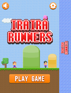 Iraira Runners- screenshot thumbnail