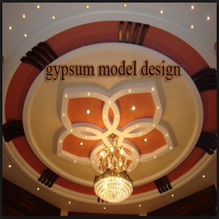 gypsum model design - náhled