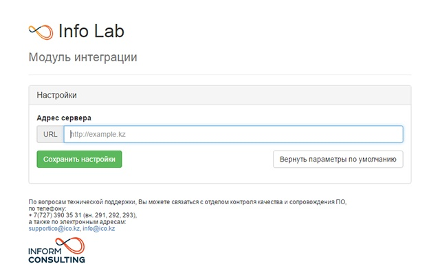 Info Lab