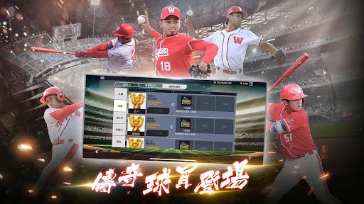 棒球殿堂 screenshot 18