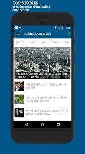 South Korea News - náhled