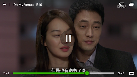 OnDemandKorea- screenshot thumbnail