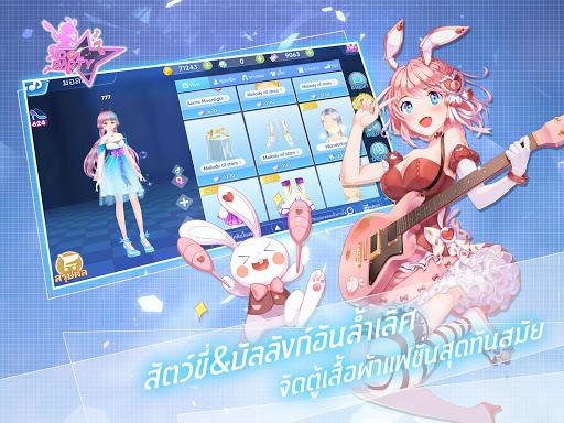 Idol Party modavailable screenshots 5