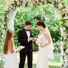 Wedding photographer Alena Mikhaleva (AlenaSova). Photo of 05.12.2014