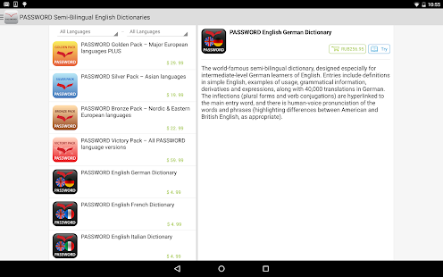 PASSWORD English Dictionaries- screenshot thumbnail