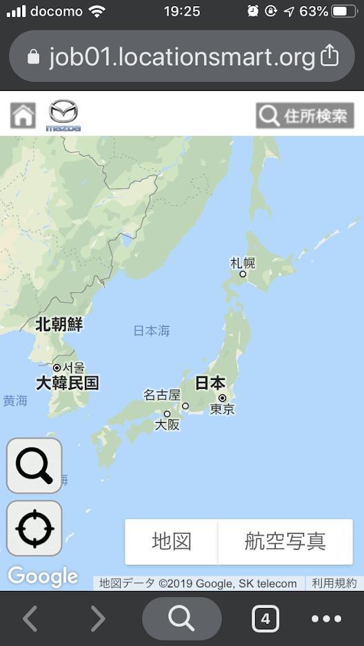 マツダ公式・面接会場マップ